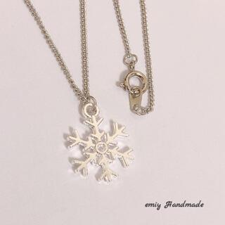 大人キレイ/シンプル 雪の結晶ネックレス/シルバー