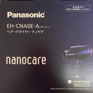 Panasonic - Panasonicナノケアドライヤー EH-NA0E-A