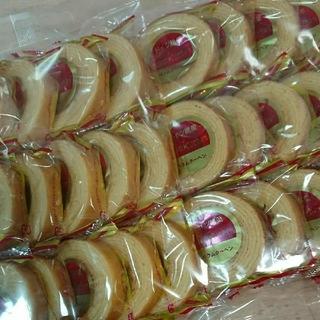 バームクーヘン 14個ミニバーム 2袋 訳あり バウムクーヘン アウトレット