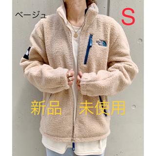 THE NORTH FACE - リモフリース  rimo fleece jacket