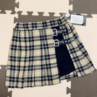 チェック柄スカート120