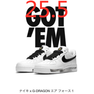 ナイキ(NIKE)のnike air force 1 paranoise g-dragon(スニーカー)