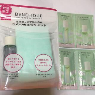 BENEFIQUE - ベネフィーク リセットクリア トライアルセット