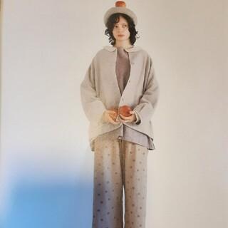 SM2 - SM2 サマンサモスモスタックスリーブショートコート新品ベー今季新作カタログ掲載