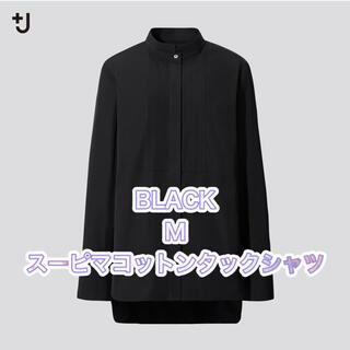UNIQLO - UNIQLO ユニクロ★プラスJ★スーピマコットンタックシャツ★M★+J