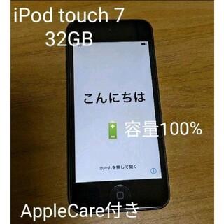 Apple - 新品同様 iPod touch 第7世代 2019年モデル 32GB