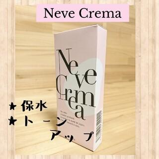 ネーヴェクレマ クリーム 30g