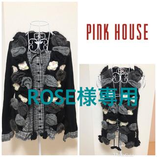 ピンクハウス(PINK HOUSE)の【 ROSE様専用】PINK HOUSE モヘアニットベスト(ベスト/ジレ)