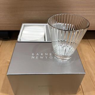 バーニーズニューヨーク(BARNEYS NEW YORK)の新品 BARNEYS NEWYORKS ペアグラス(グラス/カップ)