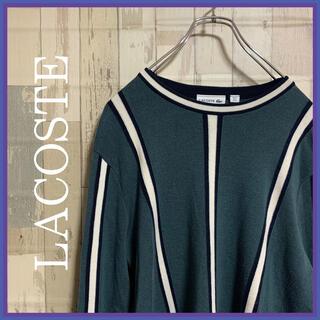 LACOSTE - ラコステ 薄手セーター 緑 ストライプ 古着