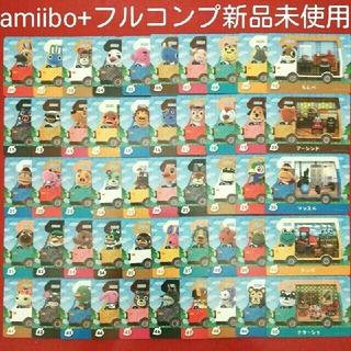 任天堂 - amiibo + カード あつ森 とびだせ どうぶつの森 アミーボカード コンプ
