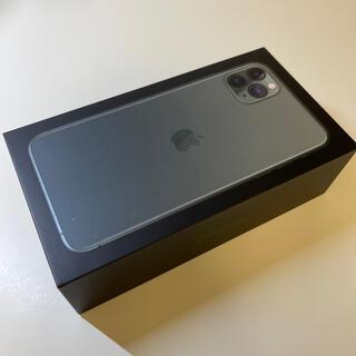 Apple - iPhone11 Pro Max 512GB ミッドナイトグリーン