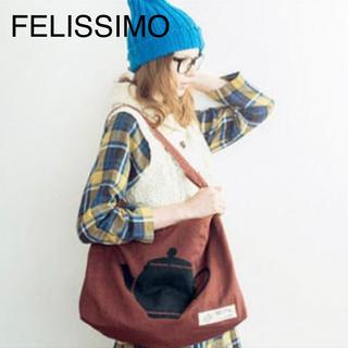 FELISSIMO - フェリシモ サニークラウズ 紅茶のティーバッグ