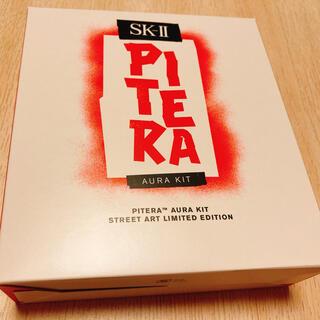 エスケーツー(SK-II)のSK-II ピテラ オーラキット ストリート アート リミテッド エディション(美容液)