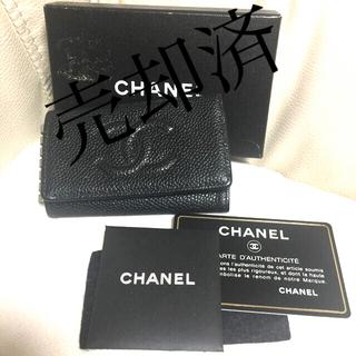 CHANEL - シャネル CHANEL 正規品 キーケース 黒 キャビアスキン