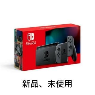 ニンテンドースイッチ(Nintendo Switch)のニンテンドースイッチ 本体 グレー 新品 未開封(家庭用ゲーム機本体)