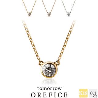 AHKAH - オレフィーチェ orefice ヌード ネックレス 0.1カラット 38センチ