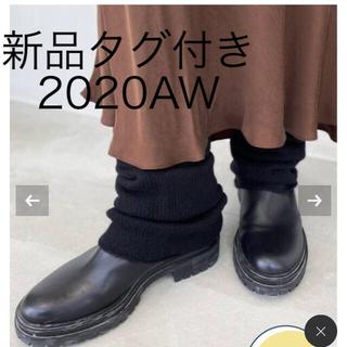 アパルトモンドゥーズィエムクラス(L'Appartement DEUXIEME CLASSE)の完売 新品タグ付き Cashmere Leg Warmer 2020AW(レッグウォーマー)