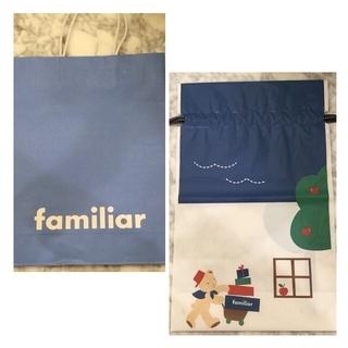 familiar - [ ギフト袋・手提げ袋付]新品未使用タグ付き・ファミリア  ニット帽
