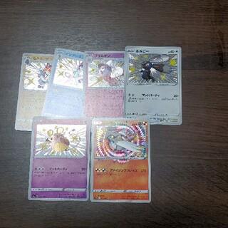 ポケモン(ポケモン)のポケモンカード 色違い アメイジングレア セット(シングルカード)
