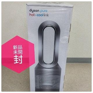 Dyson - Dyson 空気清浄機能付ファンヒーター Hot + Cool HP03 IS