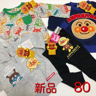 バンダイ(BANDAI)の新品 アンパンマン 80 まとめ売り(トレーナー)