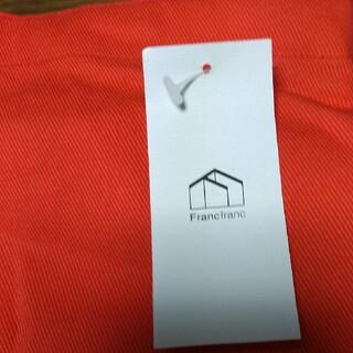 フランフラン(Francfranc)のFrancfrank エプロン(その他)