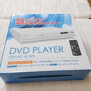 美品 グラモラックス GRAMO 40 DVD プレーヤー(DVDプレーヤー)