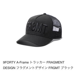 FRAGMENT - 9FORTY A-Frame トラッカー FRAGMENT new era