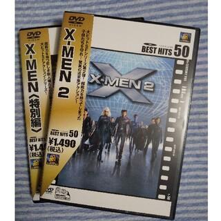 マーベル(MARVEL)のX-MEN エックスメン DVD2枚組(外国映画)