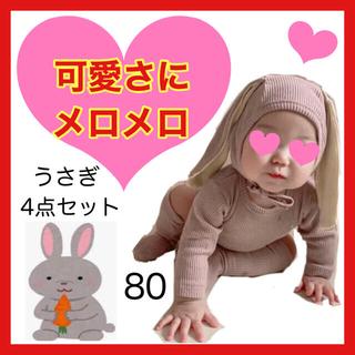 【週末限定セール】ロンパース 80 ベビー うさぎ コスプレ 韓国子供服 セット