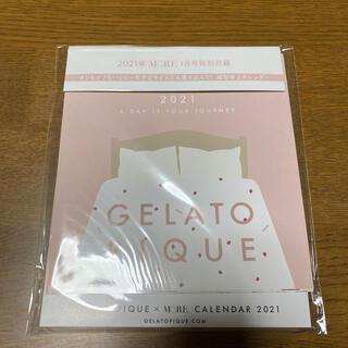 ジェラートピケ(gelato pique)のMORE 1月号 ジェラートピケ  カレンダー(ファッション)
