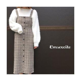エムズエキサイト(EMSEXCITE)のウサギさん専用 チェック ジャンパースカート(ロングワンピース/マキシワンピース)