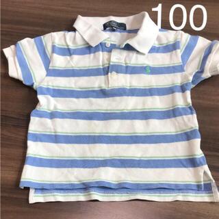 ポロラルフローレン(POLO RALPH LAUREN)のポロラルフローレン  ポロシャツ  100cm(Tシャツ/カットソー)