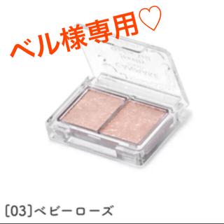 CANMAKE - キャンメイク♡アイシャドウ