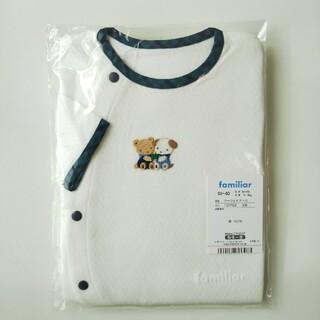 familiar - 【新品】ファミリア 長袖  ツーウェイオール * サイズ 50 ~ 60