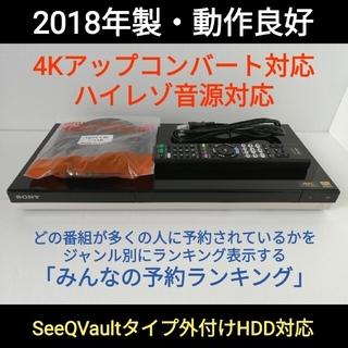 ソニー(SONY)のSONY ブルーレイレコーダー【BDZ-ZW1500】◆1TB搭載◆2018年製(ブルーレイレコーダー)
