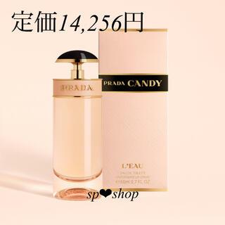 PRADA - プラダ、香水