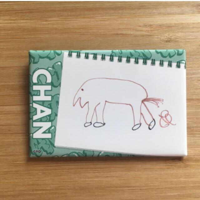 iKON(アイコン)のiKON グッズ チャヌ  エンタメ/ホビーのCD(K-POP/アジア)の商品写真