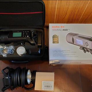 Godox AD400Pro + H400P + Profotoマウントアダプタ