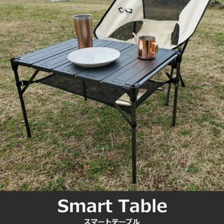 新品未使用未開封・BASARO アウトドアテーブル キャンプ用品