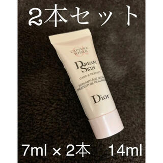 Christian Dior - 新品2本!ディオール カプチュール トータルドリームスキンケア&パーフェクト