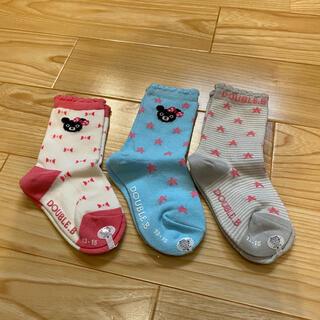 ダブルビー(DOUBLE.B)の新品 ミキハウス  ダブルB  靴下 女の子 13 14 15(靴下/タイツ)