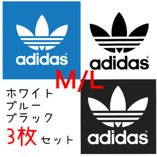 adidas - アディダス ブラック ブルー ホワイト 各1枚 3枚セット