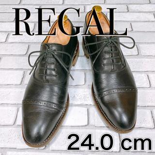 REGAL - 【SALE】REGAL リーガル ストレートチップ メダリオン 内羽根 ブラック