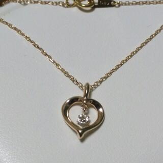 K18 PG オープンハート 一粒ダイヤ ダイヤモンドネックレス
