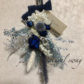 専用♡No.197 white*blue ドライフラワースワッグ♡(ドライフラワー)