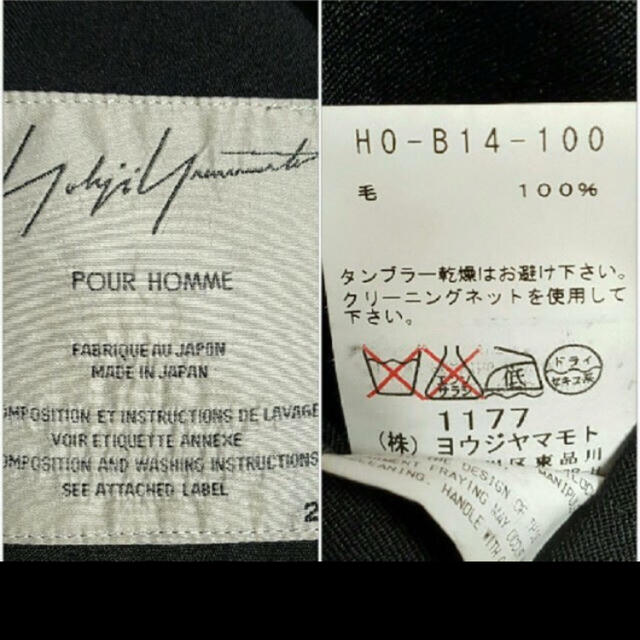 Yohji Yamamoto(ヨウジヤマモト)のyohji yamamoto 16ss チャイナシャツ メンズのトップス(シャツ)の商品写真