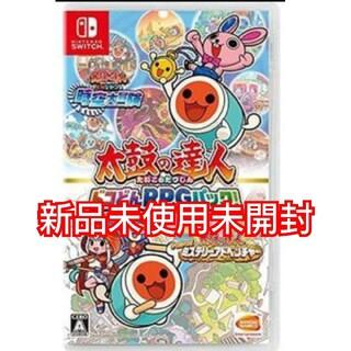 Nintendo Switch - 任天堂 Switch 太鼓の達人ドコどんRPGパック 新品未使用未開封