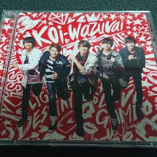 Johnny's - king&Prince koi-wazurai 初回A